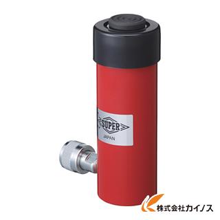 即納最大半額 荷役用品 ウインチ ジャッキ ポンプ式ジャッキ スーパー 油圧シリンダ 単動式 新色 HC10S25N 人気 激安 おすすめ 最安値挑戦 通販 おしゃれ 安い 価格