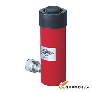 【送料無料】 スーパー 油圧シリンダ(単動式) HC10S100N 【最安値挑戦 激安 通販 おすすめ 人気 価格 安い おしゃれ】