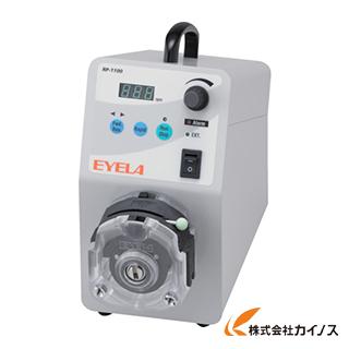 【送料無料】 東京理化 ローラーポンプ RP-1100 RP-1100 RP1100 【最安値挑戦 激安 通販 おすすめ 人気 価格 安い おしゃれ】