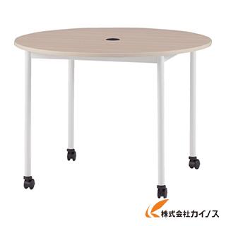 【送料無料】 TOKIO オフィスデスク 丸型 RM-750-W RM750W 【最安値挑戦 激安 通販 おすすめ 人気 価格 安い おしゃれ】