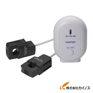 カスタム 増設キット 送信機 & 90Aクランプ EC-50RFT EC50RFT 【最安値挑戦 激安 通販 おすすめ 人気 価格 安い おしゃれ】