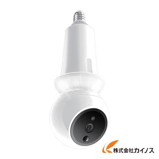 AMARYLLO ソケット型インテリジェント防犯カメラ E26 ATOMAR2 ACR1501R21WHE26 【最安値挑戦 激安 通販 おすすめ 人気 価格 安い おしゃれ】