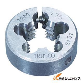 【送料無料】 トラスコ中山 TRUSCO 丸ダイス SKS 細目 63径 30X1.5 T63D-30X1.5 T63D30X1.5 【最安値挑戦 激安 通販 おすすめ 人気 価格 安い おしゃれ】