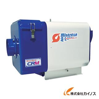 昭和 オイルミストコレクター マルチシリーズ ミストレーサ CRMタイプ CRM-H15-S11 CRMH15S11 【最安値挑戦 激安 通販 おすすめ 人気 価格 安い おしゃれ】