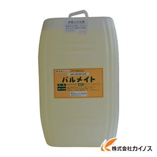 【送料無料】 ヤナギ研究所 油脂分解促進剤 パルメイト 18Lポリ缶 MST-100-E MST100E 【最安値挑戦 激安 通販 おすすめ 人気 価格 安い おしゃれ】