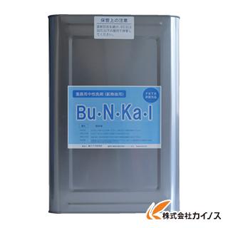ヤナギ研究所 鉱物油用中性洗剤 Bu・N・Ka・I 18L缶 BU-10-K BU10K 【最安値挑戦 激安 通販 おすすめ 人気 価格 安い おしゃれ】