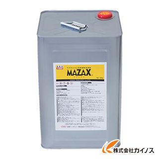 【送料無料】 NIS マザックス 20Kg MZ004 【最安値挑戦 激安 通販 おすすめ 人気 価格 安い おしゃれ】