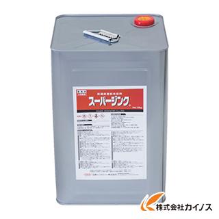 【送料無料】 NIS スーパージンク 20Kg SP004 【最安値挑戦 激安 通販 おすすめ 人気 価格 安い おしゃれ】