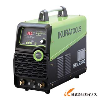 【送料無料】 育良 ライトアークISK-LS350S(40061) ISK-LS350S ISKLS350S 【最安値挑戦 激安 通販 おすすめ 人気 価格 安い おしゃれ】