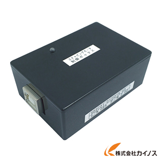 ICOMES ステッピングモータドライバーキット(USB5V) SDIC01-01 SDIC0101 【最安値挑戦 激安 通販 おすすめ 人気 価格 安い おしゃれ】