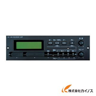 【送料無料】 ユニペックス SDレコーダーユニット AU-501 AU-501 AU501 【最安値挑戦 激安 通販 おすすめ 人気 価格 安い おしゃれ】