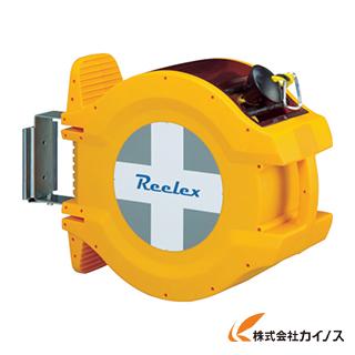 Reelex バリアロープリール(ロープ長さ20m) BRR-1220 BRR1220 【最安値挑戦 激安 通販 おすすめ 人気 価格 安い おしゃれ】