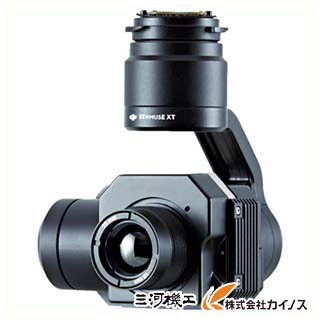 【送料無料】 DJI 赤外線カメラ Zenmuse XT ZXTA13FP 【最安値挑戦 激安 通販 おすすめ 人気 価格 安い おしゃれ】