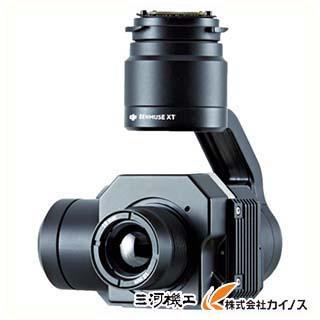 【送料無料】 DJI 赤外線カメラ Zenmuse XT ZXTA19SR 【最安値挑戦 激安 通販 おすすめ 人気 価格 安い おしゃれ】