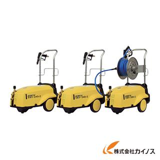 有光 高圧洗浄機 TRY-245ー2 60Hz TRY-245-2 TRY245260HZ 【最安値挑戦 激安 通販 おすすめ 人気 価格 安い おしゃれ】