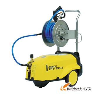 【送料無料】 有光 高圧洗浄機 TRY-395ー2 60Hz TRY-395-2 TRY395260HZ 【最安値挑戦 激安 通販 おすすめ 人気 価格 安い おしゃれ】