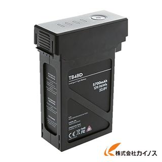 【送料無料】 DJI Matrice 100 NO.34 TB48Dバッテリー D-118432 D118432 【最安値挑戦 激安 通販 おすすめ 人気 価格 安い おしゃれ】