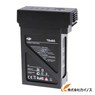 DJI Matrice 600 インテリジェントフライトバッテリー TB48S D-114694 D114694 【最安値挑戦 激安 通販 おすすめ 人気 価格 安い おしゃれ】