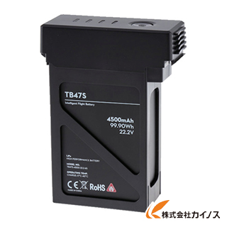 DJI Matrice 600 インテリジェントフライトバッテリー TB47S D-114687 D114687 【最安値挑戦 激安 通販 おすすめ 人気 価格 安い おしゃれ】