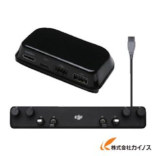 【送料無料】 DJI Matrice 600シリーズ NO.15 送信機チャンネル拡張キット D-141973 D141973 【最安値挑戦 激安 通販 おすすめ 人気 価格 安い おしゃれ】