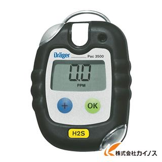 Drager 単成分ガス検知警報器 パック3500 一酸化炭素 8322000 【最安値挑戦 激安 通販 おすすめ 人気 価格 安い おしゃれ】