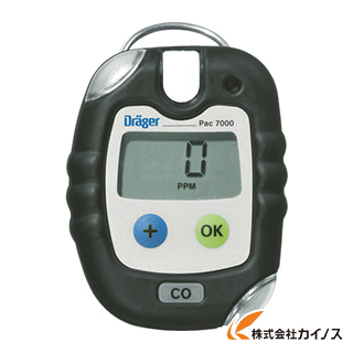 【送料無料】 Drager 単成分ガス検知警報器 パック7000 一酸化炭素 8318676 【最安値挑戦 激安 通販 おすすめ 人気 価格 安い おしゃれ】