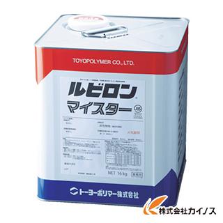 ルビロン マイスター 16kg 2RMS-016 2RMS016 【最安値挑戦 激安 通販 おすすめ 人気 価格 安い おしゃれ】