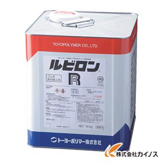【送料無料】 ルビロン R 16kg 2RR-016 2RR016 【最安値挑戦 激安 通販 おすすめ 人気 価格 安い おしゃれ】