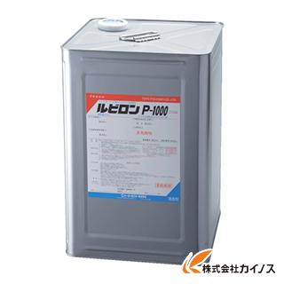 ルビロン P-1000 18kg 2RP1000-018 2RP1000018 【最安値挑戦 激安 通販 おすすめ 人気 価格 安い おしゃれ】