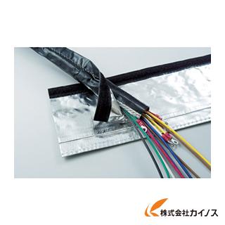 【送料無料】 ZTJ 電磁波シールド チューブ・マジックタイプ φ50 MTF-ARK-50 MTFARK50 【最安値挑戦 激安 通販 おすすめ 人気 価格 安い おしゃれ】