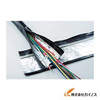 【送料無料】 ZTJ 電磁波シールド チューブ・ジッパータイプ φ50 SHNF-AR-50 SHNFAR50 【最安値挑戦 激安 通販 おすすめ 人気 価格 安い おしゃれ】