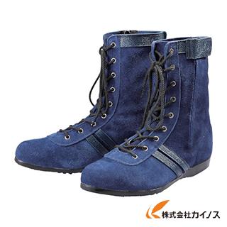 青木安全靴 WAZA-BLUE-ONE-24.5cm WAZA-BLUE-ONE-24.5 WAZABLUEONE24.5 【最安値挑戦 激安 通販 おすすめ 人気 価格 安い おしゃれ 】