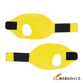保護具 作業手袋 革手袋 シモン 牛本革製補強当 卓抜 HA-001 HA001 セール特別価格 最安値挑戦 人気 通販 おしゃれ 価格 激安 おすすめ 安い