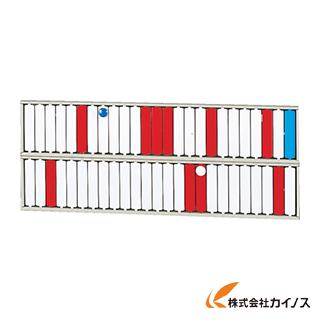 リヒト 回転標示盤(50口座) S2532 【最安値挑戦 激安 通販 おすすめ 人気 価格 安い おしゃれ 】