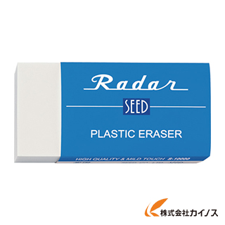 シード レーダー S-10000 S-10000 S10000 【最安値挑戦 激安 通販 おすすめ 人気 価格 安い おしゃれ 16500円以上 送料無料】