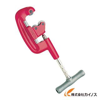 【送料無料】 Virax 鋼管用パイプカッター 210130 210130 【最安値挑戦 激安 通販 おすすめ 人気 価格 安い おしゃれ】