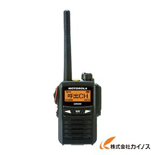 人気 激安 価格 【最安値挑戦 おすすめ 【送料無料】 安い 通販 おしゃれ】 モトローラ デジタル簡易無線機 GDR4200
