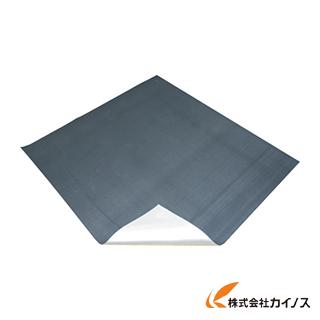 高級品市場 トラスコ中山 TRUSCO 不燃認定シリカクロス 片面樹脂コーティング 110cmX1m TFSCKJ-1101 TFSCKJ-1101 安い TFSCKJ1101【最安値挑戦 価格 激安 通販 おすすめ 人気 価格 安い おしゃれ 16200円以上 送料無料】, Yamato Market Creation:d180a07c --- ges.me