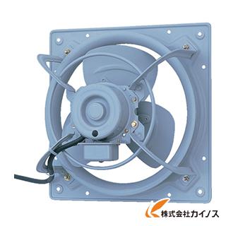 【送料無料】 テラル 圧力扇(排気形) PF-10BS1D PF10BS1D 【最安値挑戦 激安 通販 おすすめ 人気 価格 安い おしゃれ】