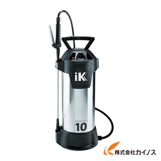 【送料無料】 iK 蓄圧式噴霧器 INOX/SST10 83274 【最安値挑戦 激安 通販 おすすめ 人気 価格 安い おしゃれ】