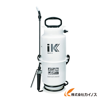iK 蓄圧式噴霧器 MULTI9 83811911 【最安値挑戦 激安 通販 おすすめ 人気 価格 安い おしゃれ 16200円以上 送料無料】