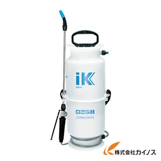 iK 蓄圧式噴霧器 ALKALINE9 83811916 【最安値挑戦 激安 通販 おすすめ 人気 価格 安い おしゃれ 16500円以上 送料無料】