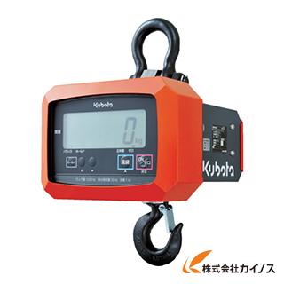 【送料無料】 クボタ フックスケール ひょう量500kg(検定無し) KL-HS-Q-05 KLHSQ05 【最安値挑戦 激安 通販 おすすめ 人気 価格 安い おしゃれ】