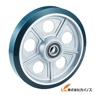 ユーエイ アルミホイルウレタン車輪のみ 250φ AU-250 AU250 【最安値挑戦 激安 通販 おすすめ 人気 価格 安い おしゃれ 】