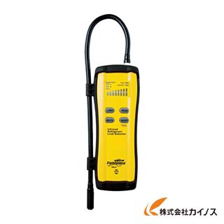 【送料無料】 BBK ガス漏れ検知機 SRL-2K7 SRL2K7 【最安値挑戦 激安 通販 おすすめ 人気 価格 安い おしゃれ】