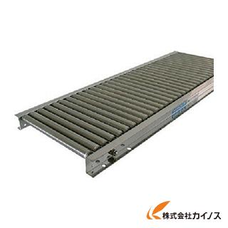 TS ステンレスローラコンベヤ LSU25-400315 LSU25400315 【最安値挑戦 激安 通販 おすすめ 人気 価格 安い おしゃれ】