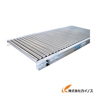 TS ステンレス製ローラコンベヤφ25-W600XP75X1500L LSU25-600715 LSU25600715 【最安値挑戦 激安 通販 おすすめ 人気 価格 安い おしゃれ】