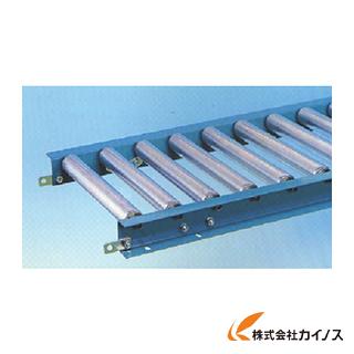 三鈴 スチールローラコンベヤ MS38A型 径38X1.2T MS38A-400530 MS38A400530 【最安値挑戦 激安 通販 おすすめ 人気 価格 安い おしゃれ】