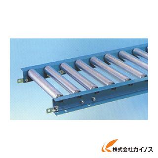 三鈴 スチールローラコンベヤ MS38A型 径38X1.2T MS38A-600520 MS38A600520 【最安値挑戦 激安 通販 おすすめ 人気 価格 安い おしゃれ】