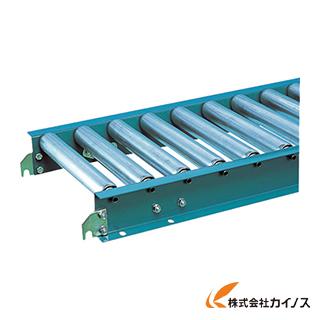三鈴 スチールローラコンベヤ MS42型 径42X1.4T MS42-400520 MS42400520 【最安値挑戦 激安 通販 おすすめ 人気 価格 安い おしゃれ】